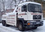 Новый грузовой эвакуатор
