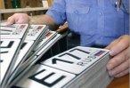 Изменения в правилах регистрации ТС