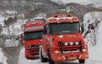 Буксировка с аварией в Норвегии