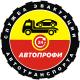 """Служба эвакуации автотранспорта """"АвтоПрофи"""""""